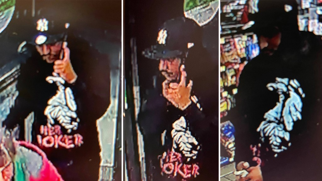 Armed Robbery Suspect Soga