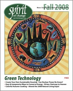 Fall2008cover