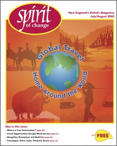 July August2005cover