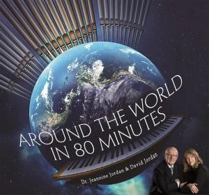 Around the World in 80 Minutes @ Village Presbyterian Church   Prairie Village   Kansas   United States