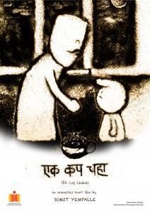 Ek Cup Chaha Poster