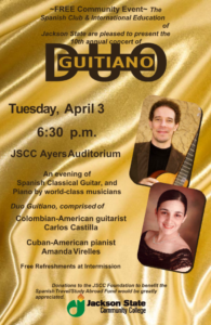 Duo Guitiano Concert – Free event at JSCC @ Ayers Auditorium, McWherter Building, JSCC