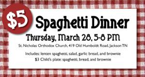Spaghetti Dinner @ St. Nicholas Orthodox Church