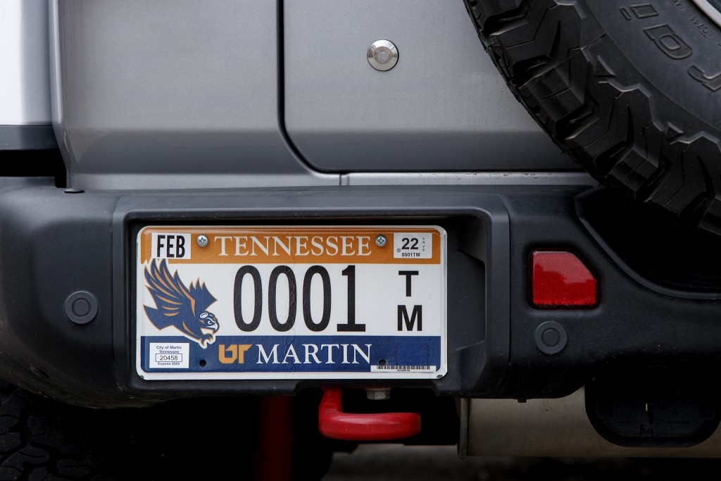 Ut Martin Specialty License Plate