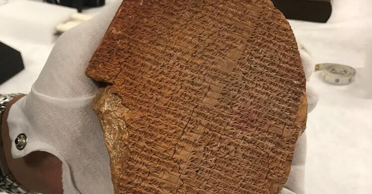 Gilgamesh Dream Tablet Photo Courtesy
