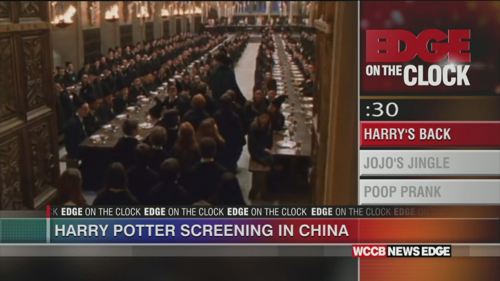 Harry Potter Screening In China