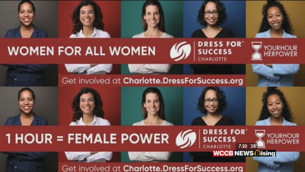 Wilson's World: Women Helping Women Dress For Success