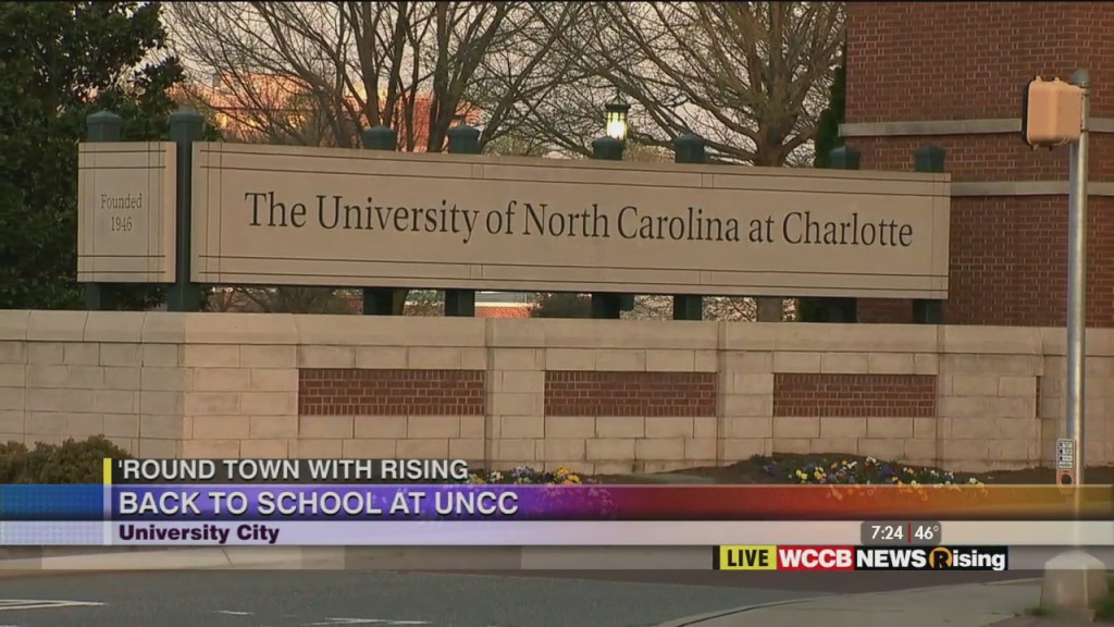 'round Town With Rising: University City