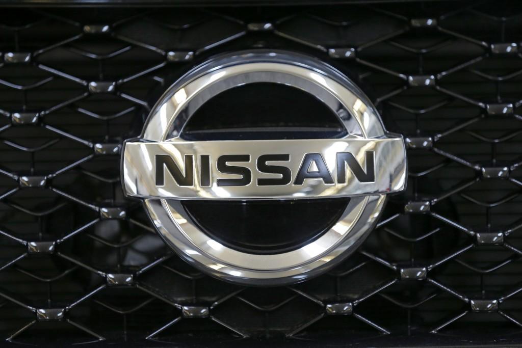 Nissan Retiro