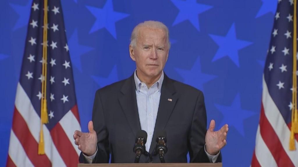 Decision 2020: Biden Takes Lead In Pennsylvania
