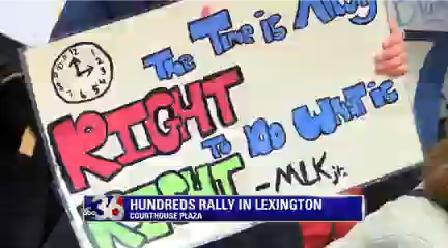 Lexington rally
