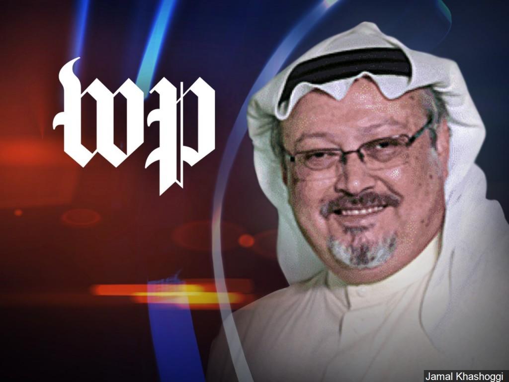 Jamal Khashoggi MGN Online