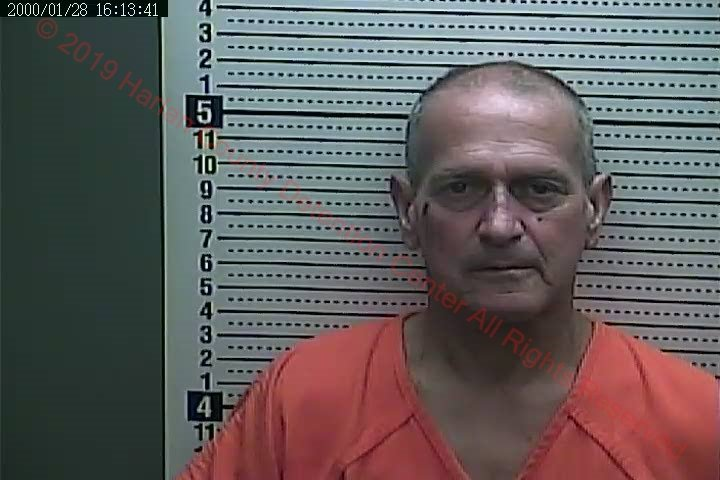 Walter Smith arrested in Harlan County July 4th