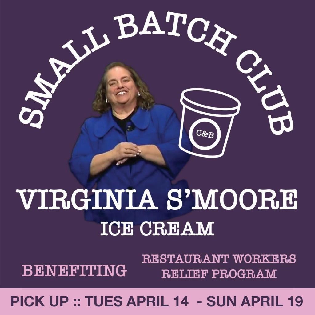 Virginia S'moore