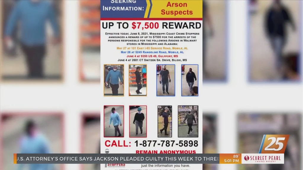 Walmart Arson Suspects Still At Large