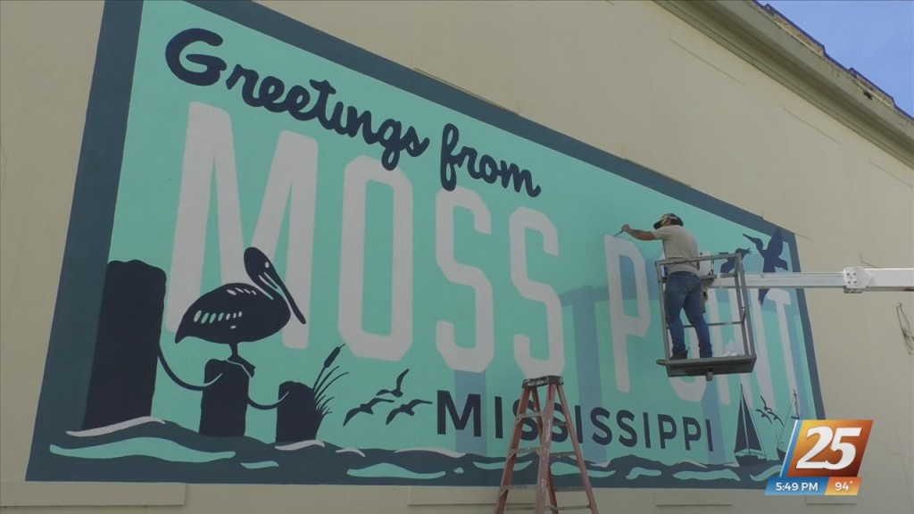 New Postcard Mural In Moss Point