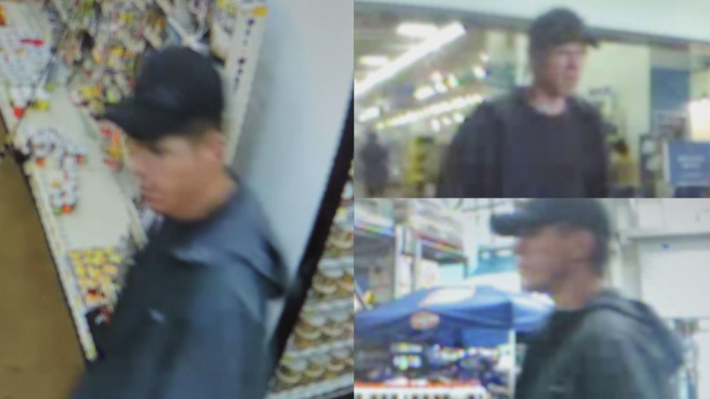 Pasco police look for credit card skimmer