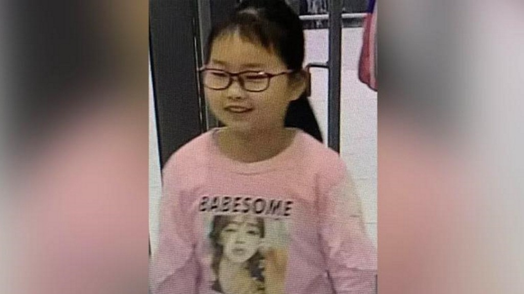 Missing 9-year-old girl, whose disappearance gripped China, found dead