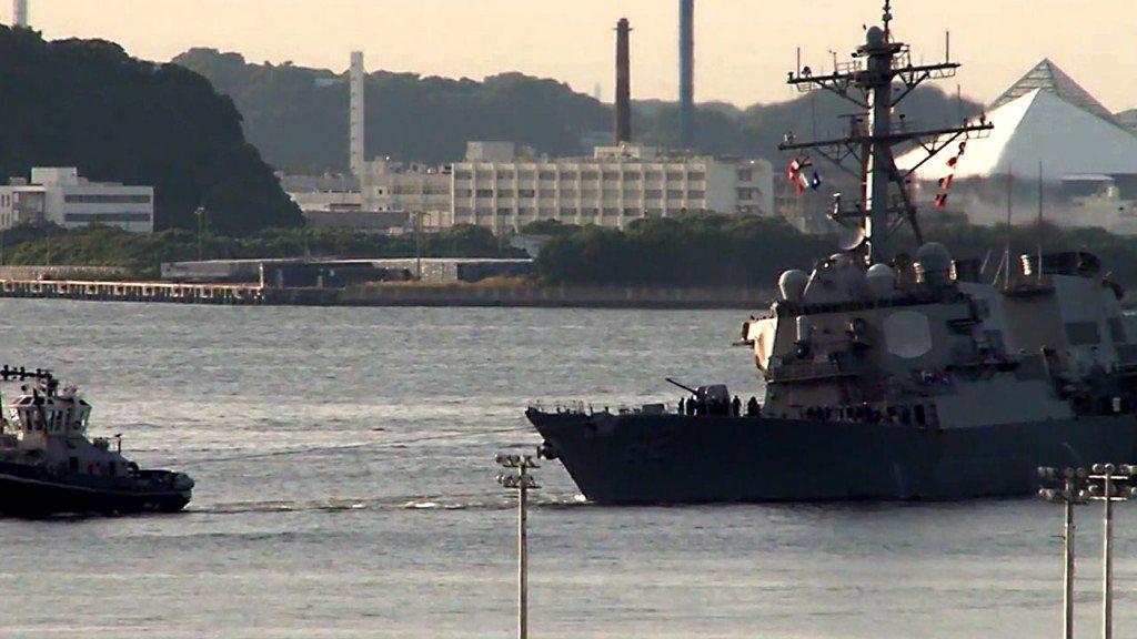 Delay in reporting of deadly US destroyer collision raises questions