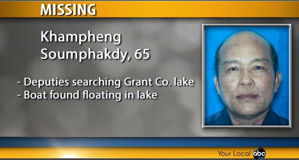 Family Asking For Help Searching For Missing Connell Man