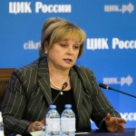 Early Limited Results In Russia Show Pro Kremlin Party Leads