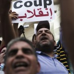 Dueling Tunisian Protests Erupt Over President's Power Grab